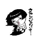 響け!乙女すぎる叫び(個別スタンプ:36)