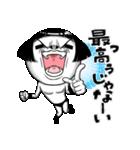 響け!乙女すぎる叫び(個別スタンプ:37)