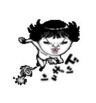 響け!乙女すぎる叫び(個別スタンプ:39)