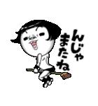 響け!乙女すぎる叫び(個別スタンプ:40)