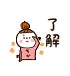 『ちかちゃん』の名前スタンプ(個別スタンプ:02)