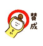 『ちかちゃん』の名前スタンプ(個別スタンプ:05)