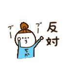 『ちかちゃん』の名前スタンプ(個別スタンプ:06)