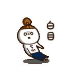 『ちかちゃん』の名前スタンプ(個別スタンプ:07)