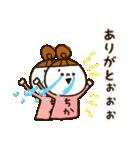 『ちかちゃん』の名前スタンプ(個別スタンプ:09)