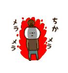 『ちかちゃん』の名前スタンプ(個別スタンプ:30)