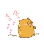 (猪)イノシシライフ2(個別スタンプ:05)