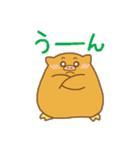 (猪)イノシシライフ2(個別スタンプ:10)