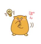 (猪)イノシシライフ2(個別スタンプ:12)