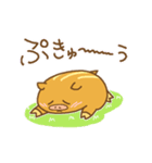 (猪)イノシシライフ2(個別スタンプ:30)