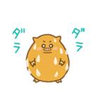 (猪)イノシシライフ2(個別スタンプ:38)