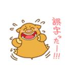 (猪)イノシシライフ2(個別スタンプ:40)