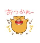 (猪)イノシシライフ3(個別スタンプ:01)