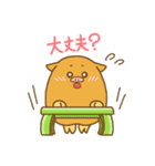 (猪)イノシシライフ3(個別スタンプ:02)