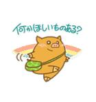 (猪)イノシシライフ3(個別スタンプ:03)