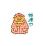 (猪)イノシシライフ3(個別スタンプ:07)