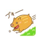 (猪)イノシシライフ3(個別スタンプ:19)