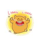 (猪)イノシシライフ3(個別スタンプ:20)