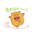 (猪)イノシシライフ3(個別スタンプ:23)