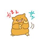 (猪)イノシシライフ3(個別スタンプ:25)
