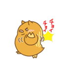 (猪)イノシシライフ3(個別スタンプ:26)
