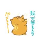 (猪)イノシシライフ3(個別スタンプ:33)