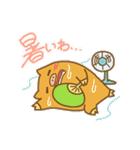 (猪)イノシシライフ3(個別スタンプ:35)
