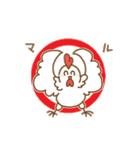 (猪)イノチキライフ2 ~チキン寄り~(個別スタンプ:1)