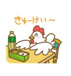 (猪)イノチキライフ2 ~チキン寄り~(個別スタンプ:3)
