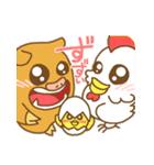 (猪)イノチキライフ2 ~チキン寄り~(個別スタンプ:4)