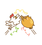 (猪)イノチキライフ2 ~チキン寄り~(個別スタンプ:5)