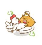 (猪)イノチキライフ2 ~チキン寄り~(個別スタンプ:6)