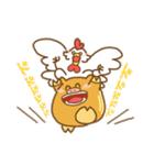 (猪)イノチキライフ2 ~チキン寄り~(個別スタンプ:7)