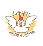 (猪)イノチキライフ2 ~チキン寄り~(個別スタンプ:9)