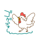 (猪)イノチキライフ2 ~チキン寄り~(個別スタンプ:12)
