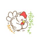 (猪)イノチキライフ2 ~チキン寄り~(個別スタンプ:13)