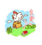 (猪)イノチキライフ2 ~チキン寄り~(個別スタンプ:16)
