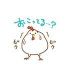 (猪)イノチキライフ2 ~チキン寄り~(個別スタンプ:18)