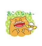 (猪)イノチキライフ2 ~チキン寄り~(個別スタンプ:19)