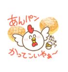 (猪)イノチキライフ2 ~チキン寄り~(個別スタンプ:21)