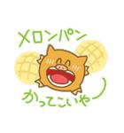 (猪)イノチキライフ2 ~チキン寄り~(個別スタンプ:22)