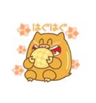 (猪)イノチキライフ2 ~チキン寄り~(個別スタンプ:23)