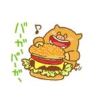 (猪)イノチキライフ2 ~チキン寄り~(個別スタンプ:24)