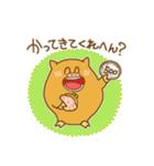 (猪)イノチキライフ2 ~チキン寄り~(個別スタンプ:25)