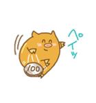 (猪)イノチキライフ2 ~チキン寄り~(個別スタンプ:26)