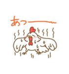 (猪)イノチキライフ2 ~チキン寄り~(個別スタンプ:27)