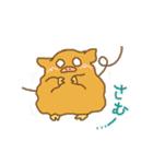 (猪)イノチキライフ2 ~チキン寄り~(個別スタンプ:28)