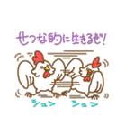 (猪)イノチキライフ2 ~チキン寄り~(個別スタンプ:30)