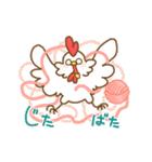 (猪)イノチキライフ2 ~チキン寄り~(個別スタンプ:31)