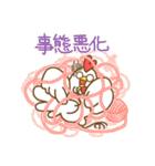 (猪)イノチキライフ2 ~チキン寄り~(個別スタンプ:32)